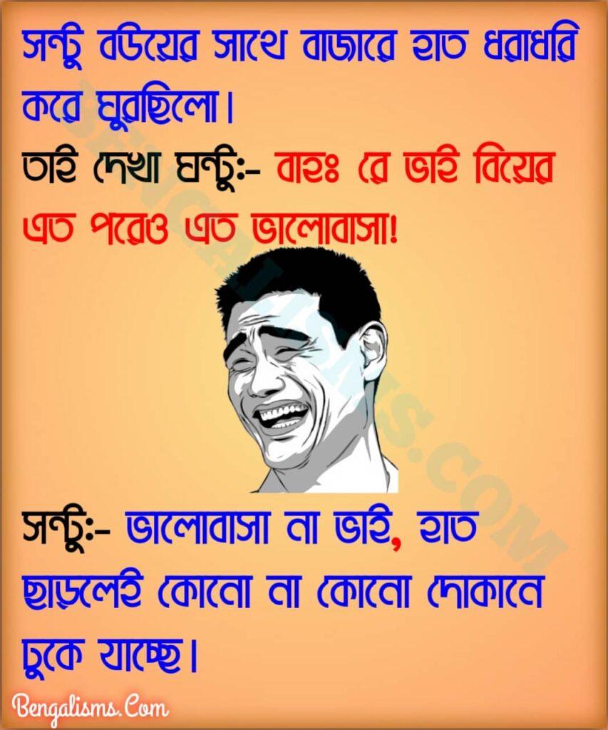 bangla comedy jokes