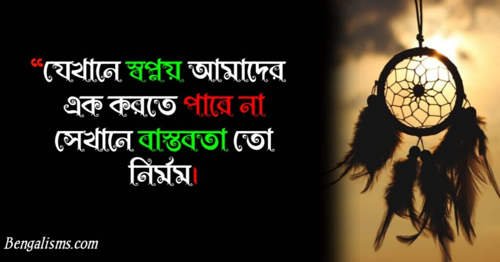 bangla sad shayari