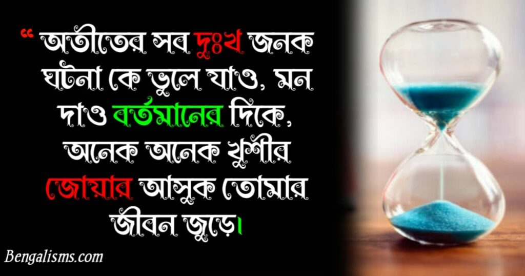 bangla shayari 2020