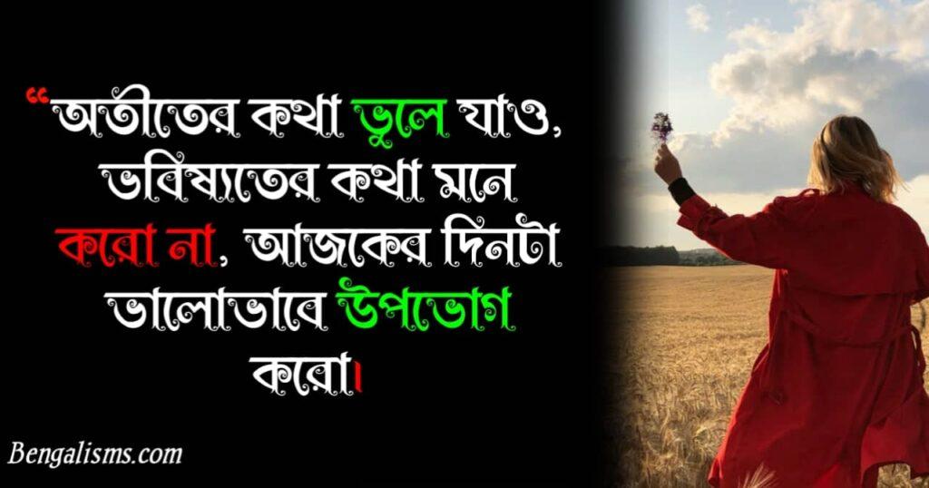 bangla shayari sad