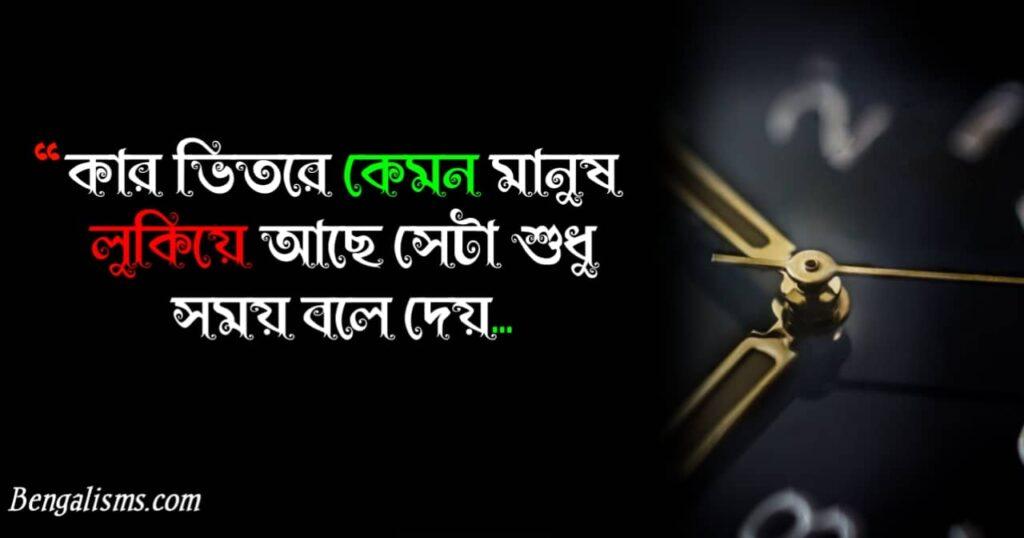 bangladeshi shayari