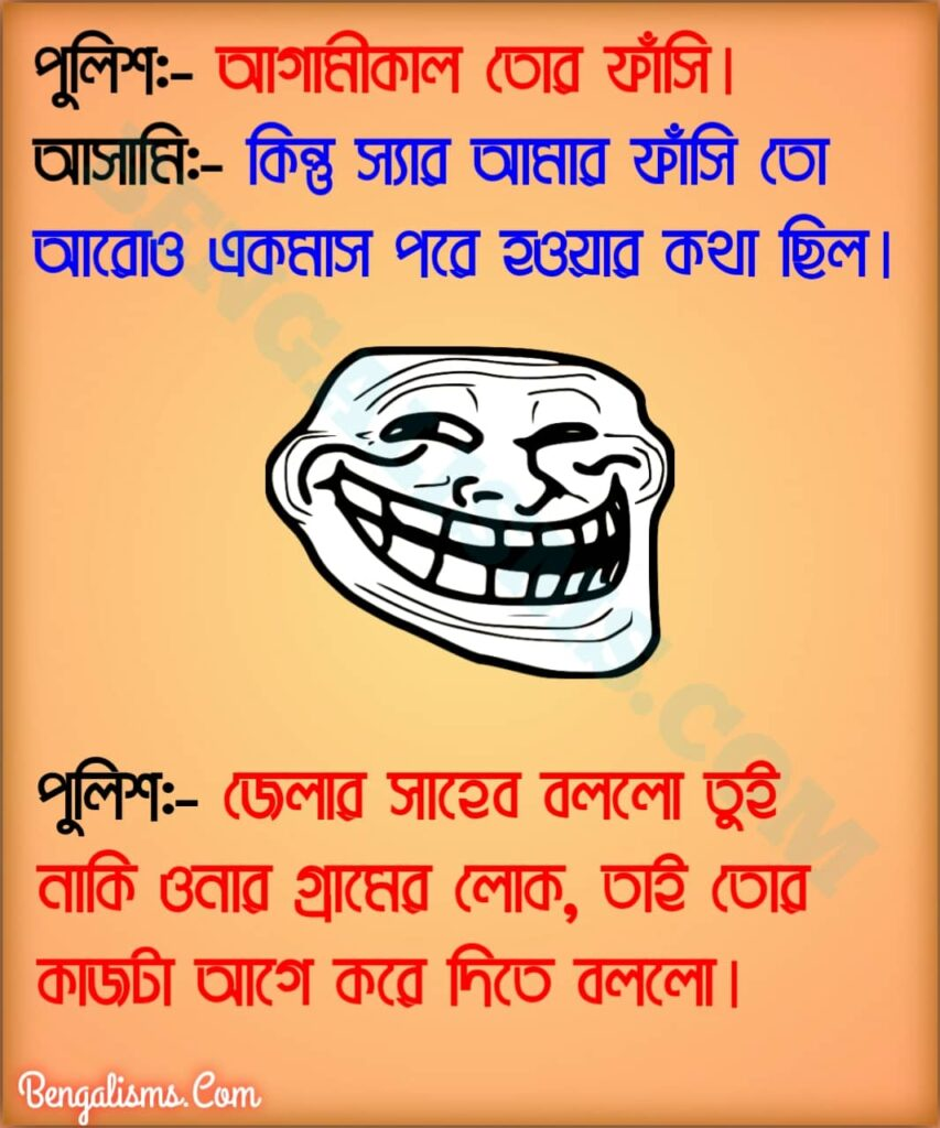 bengali husband wife jokes