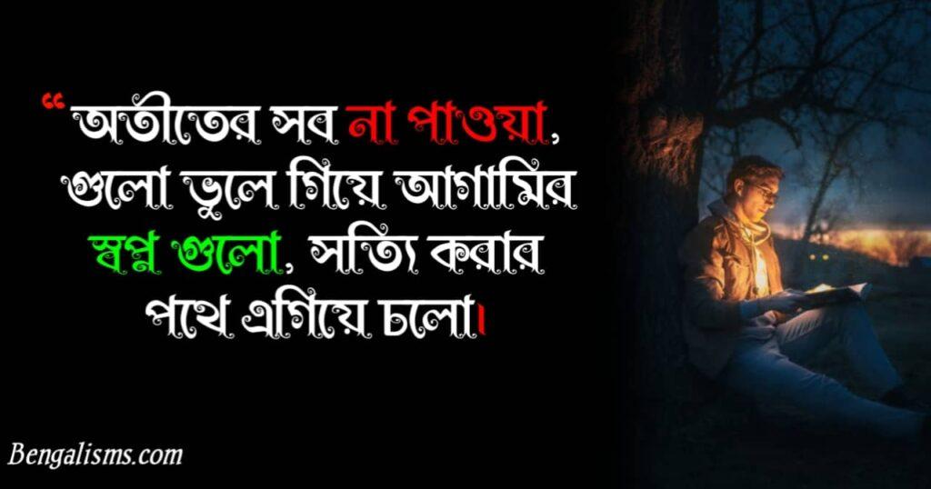 new bengali shayari