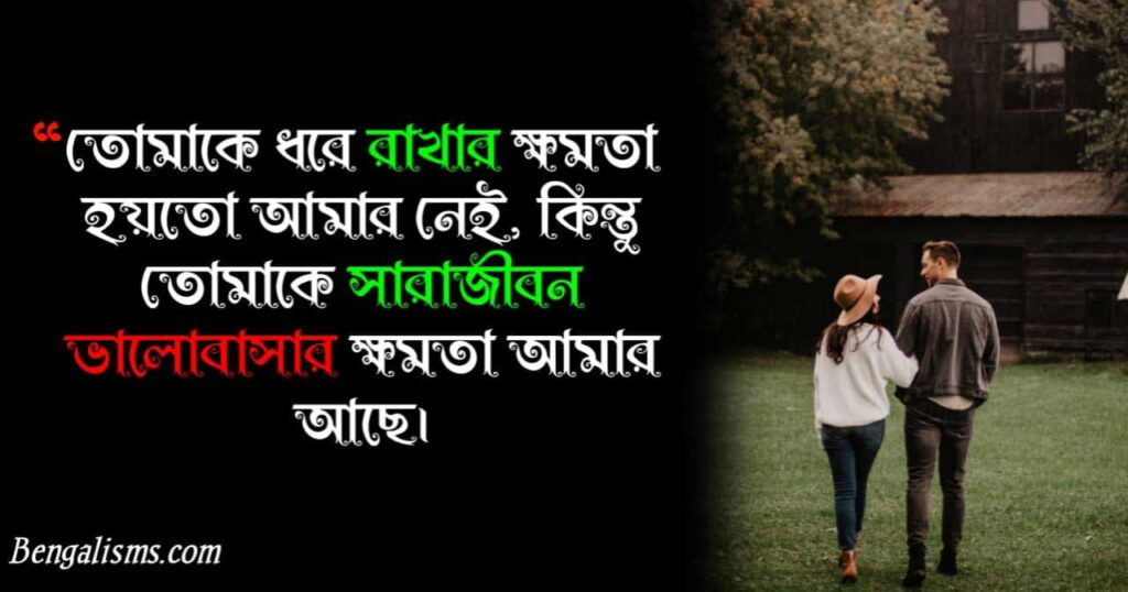 bangla new shayar