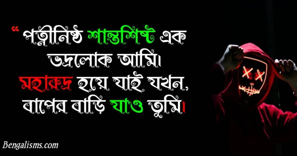 bangla valobasar kobita