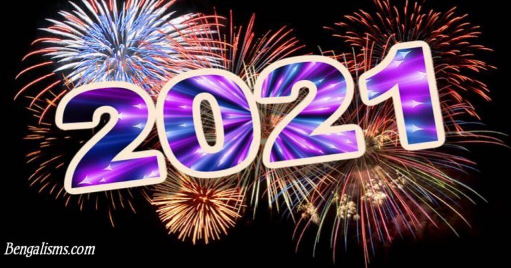 Bengali Happy New Year Wishes