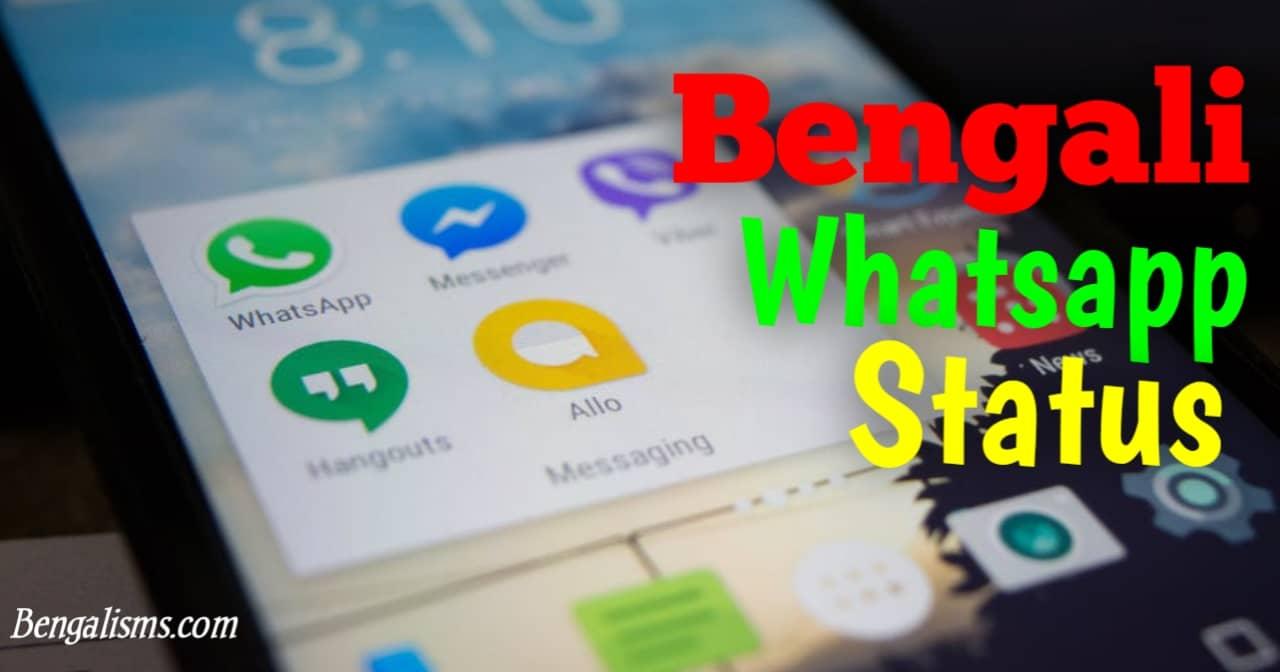 Whatsapp Status In Bengali
