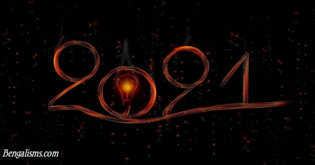 bangla happy new year 2021