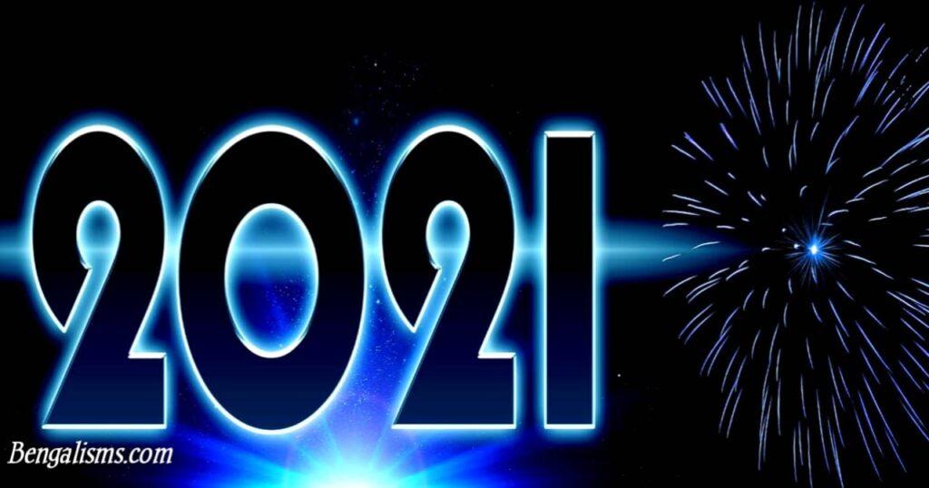 bengali new year 2021 wishes