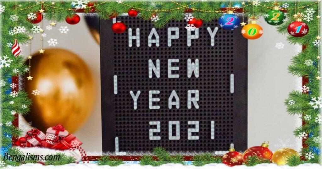 happy new year in bengali language